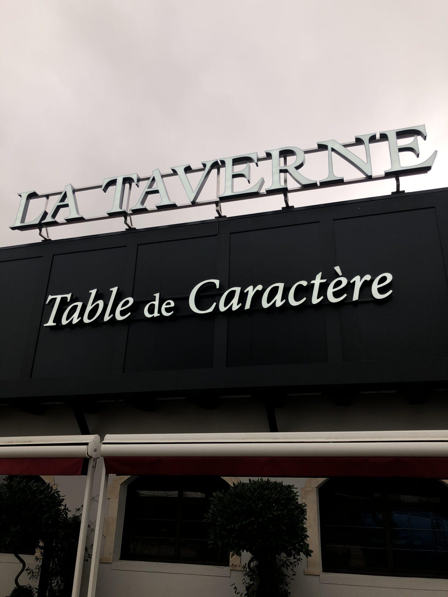 La Taverne - Chasseneuil du Poitou